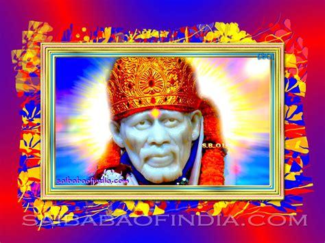 Sai Baba Animated Wallpaper For Desktop - shirdi sai baba exclusive wallpapers free