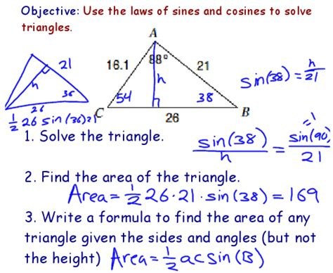 8 5 law of sines form g answer key printables law of sines and cosines worksheet