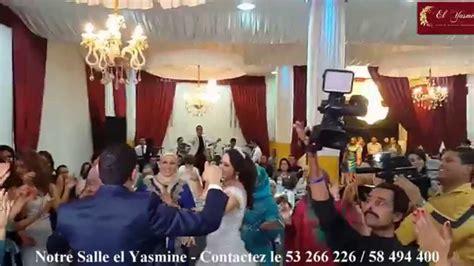 salle el yasmine 2014