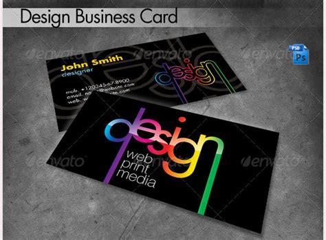 business card templates  designer  ai ms word
