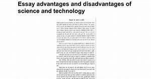 advantages of modern technology essay best uk assignment writing  speech on modern technology  words