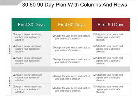 day plan  columns  rows sample