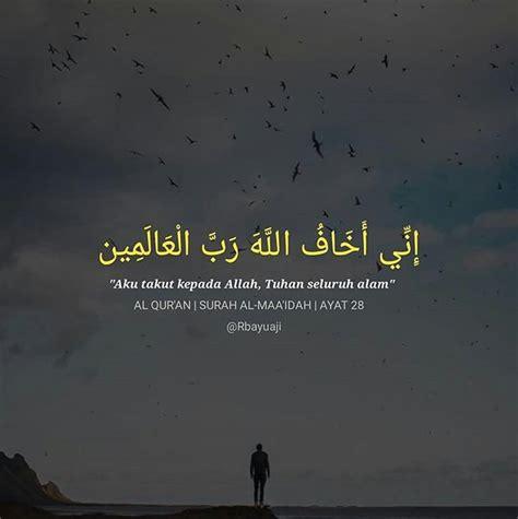 kata kata islami tentang motivasi cinta kehidupan