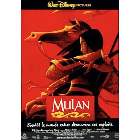 affiche de cinema originale de petit format mulan