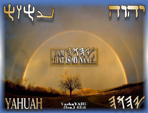 isaiah    yahweh        give