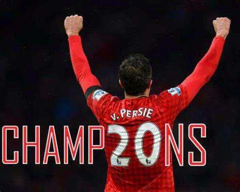 manchester united clinch   english premier title
