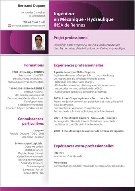 Rédaction Cv Gratuit by Resume Format Mod 232 Le De Cv Gratuit Ing 233 Nieur