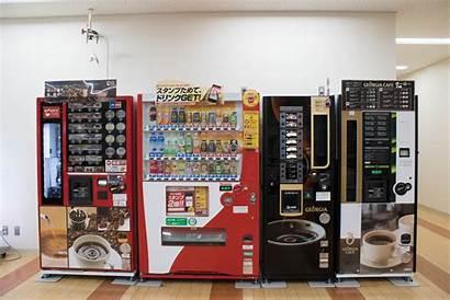 Vending Machines Japan Saw Japanese Bizarre Guide