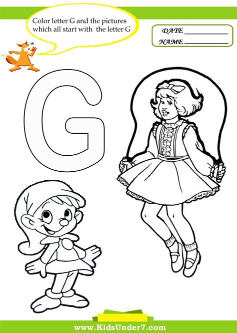 free start with letter g coloring pages