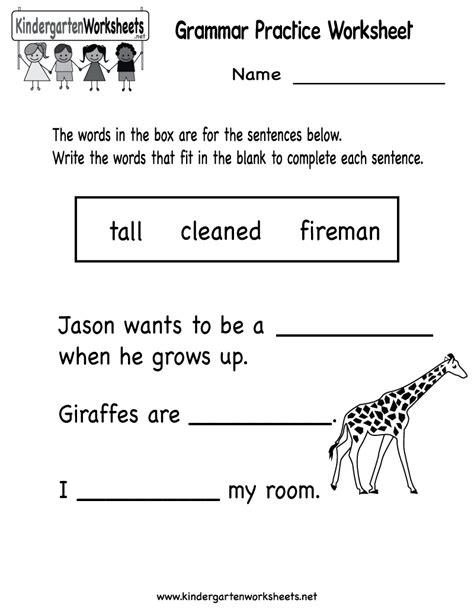 kindergarten grammar practice worksheet printable