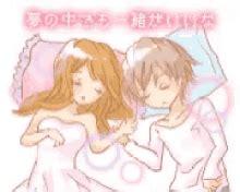 anime gif sleep anime boy sleeping gifs tenor