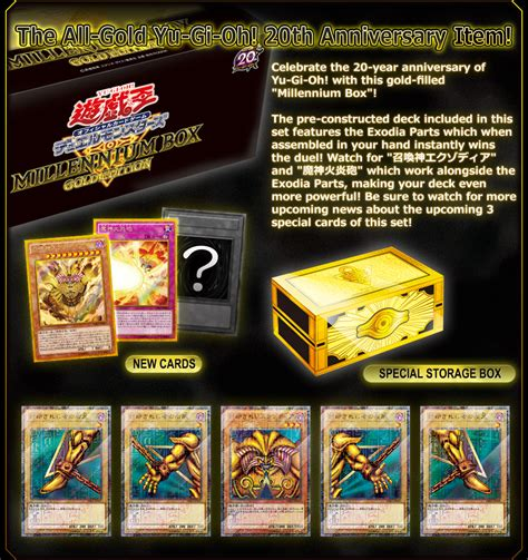 yu gi  ocg duel monsters millennium box gold edition