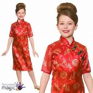 Geisha Kostüm Kinder : kinder chinesisches m dchen japanisch oriental geisha kimono kost m kleid outfit ebay ~ Frokenaadalensverden.com Haus und Dekorationen