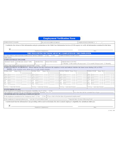employment verification form fillable printable