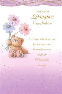 Daughter Birthday Greetings
