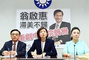 《TAIPEI TIMES 焦點》 Wong Chi-huey ordered home - 自由時報電子報