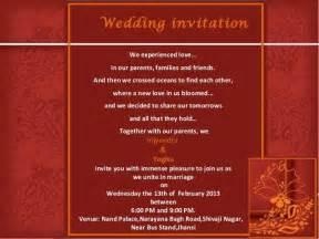indian wedding invitation wording 31 indian wedding invitations wording for friends vizio wedding