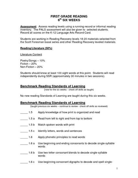language worksheet category page  worksheetocom