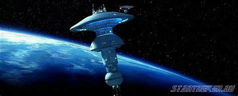Российские ученые изобрели звездную батарею .
