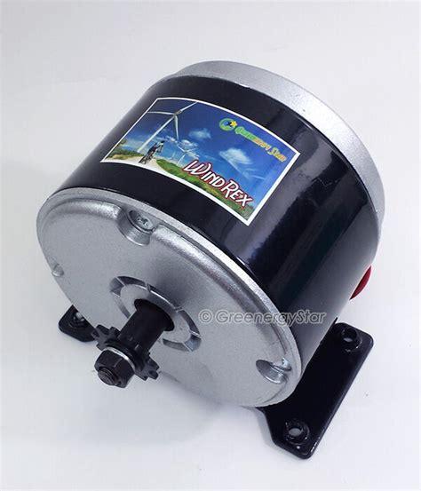 windrex 350w 12v 24v dc permanent magnet motor generator for wind turbine pma ebay