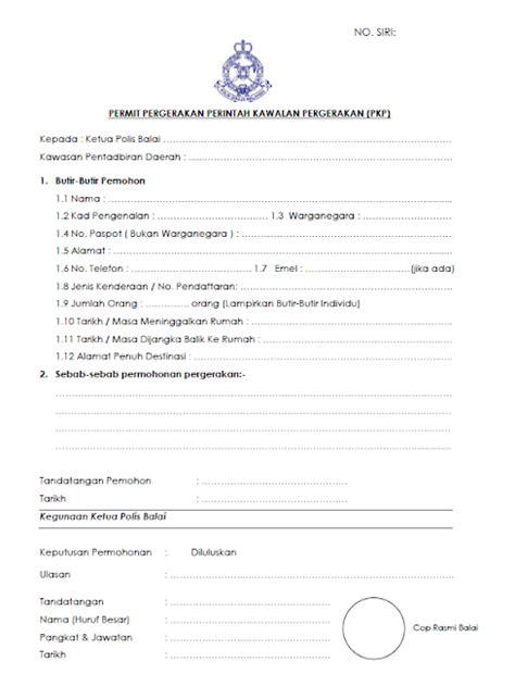 Jun 30, 2020 · borang coaching pdf. Borang Rentas Negeri Pkp