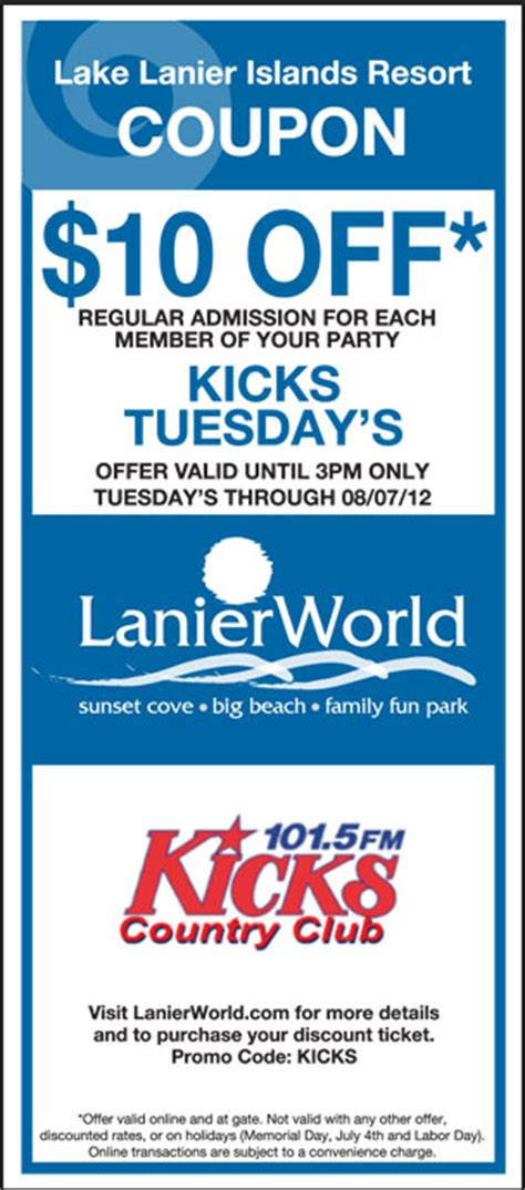 lake lanier water park coupons provide visitors with money