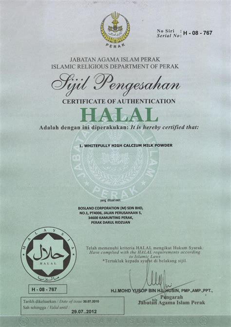 vigrx plus halal vigrx plus information