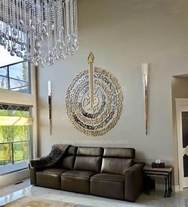 2020, Best, Of, Islamic, Wall, Art