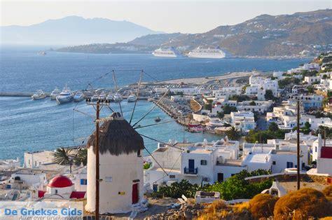 Mykonos Cyclades Greek Islands Greece