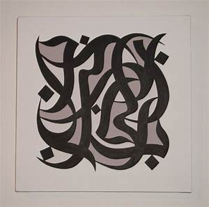 165 best images about Islamic Calligraphy on Pinterest ...