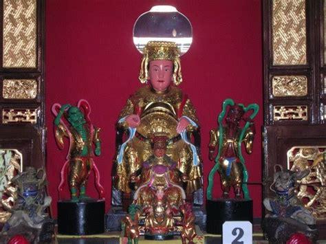 Tian Shang Sheng Mu Jing