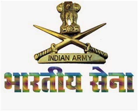 indian army recruitment     tgc  govt