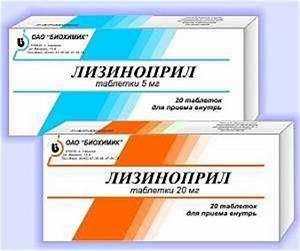 Лекарства от давления повышенного названия список