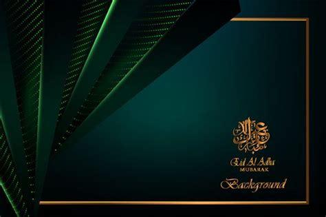 luxury paper eid al adha mubarak  images luxury