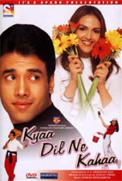 kya dil ne kaha film song download