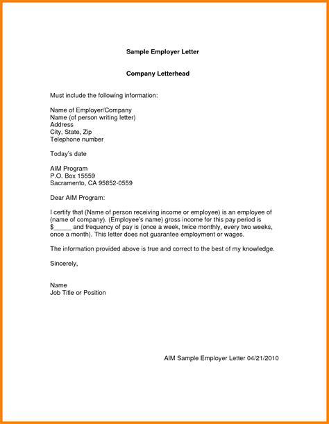 employee writing good application letter  job