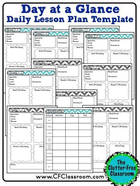creating   teacher organization binder lesson plan