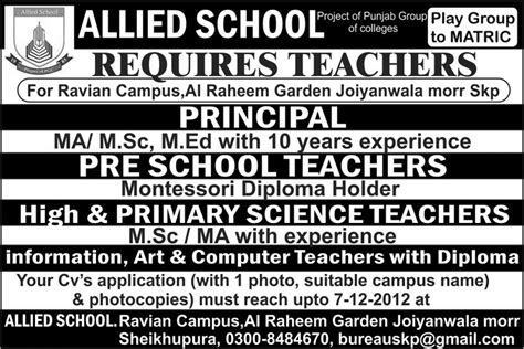 allied school sheikhupura campus for teachers in 935 | Ad Nawa i Waqt Job 20121203 001