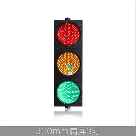 buy wholesale traffic light sale from china traffic