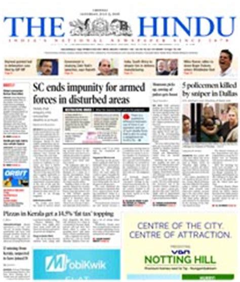 The Hindu Newspaper Advertising [2017 Advertisement Tariff]