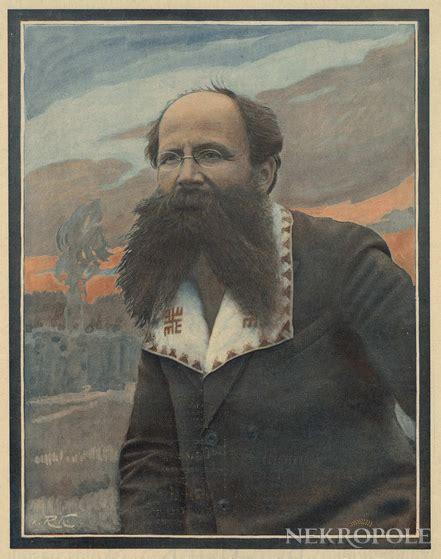 Augusts Apsītis