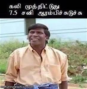 Kali Muthidichu 7.5 chani Aarampicidichu-Vadivelu   Tamil ...