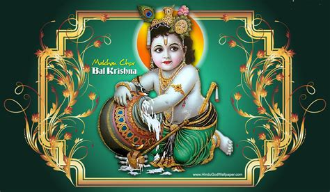 Bal Krishna Wallpapers (50 Wallpapers)