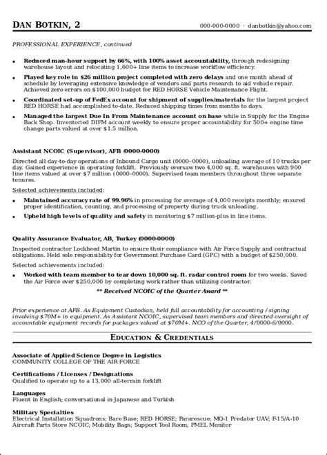 resume sample  supply chain management resume career