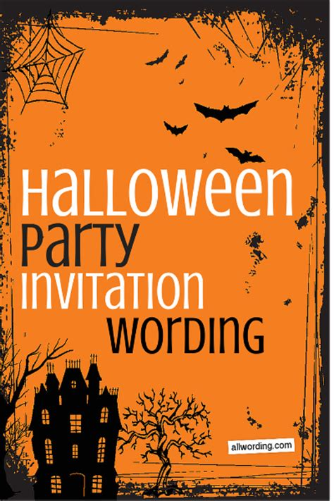 Halloween Potluck Invitation Ideas by Halloween Party Invitation Wording 187 Allwording Com