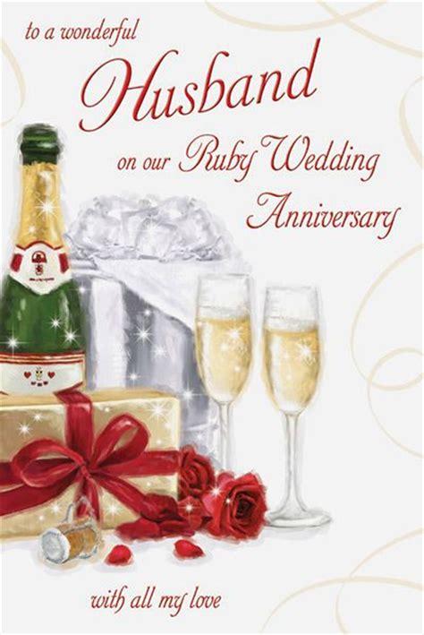 husband ruby  wedding anniversary greeting card