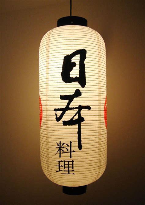lanterne japonaise papier lanterne japonais papier sur enperdresonlapin