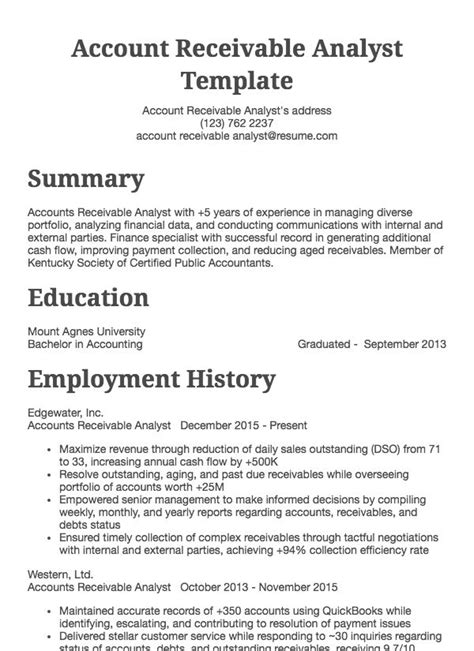 Accounts Receivable Analyst Resume | Example Good Resume