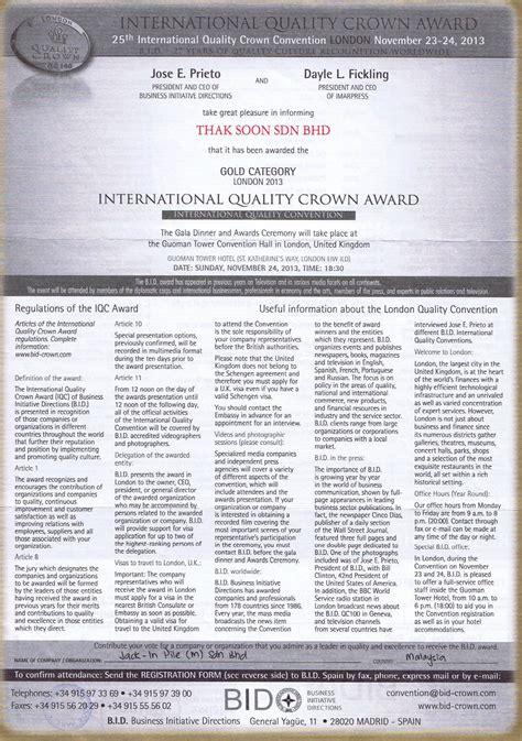 achievement highlights thaksoon com