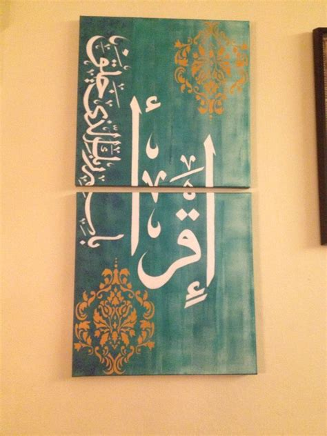 home decor art  wall islamic calligraphy acrylic